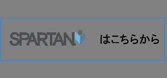 Spartan-7遂にリリース!   FPGA の新たなサービス「PALLETS