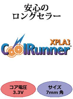 XCR3064XL-10CSG48I
