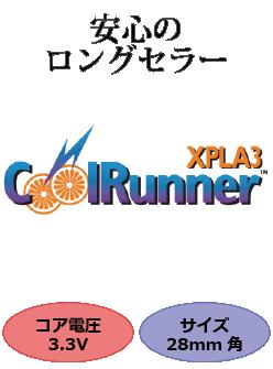 XCR3256XL-10PQG208C