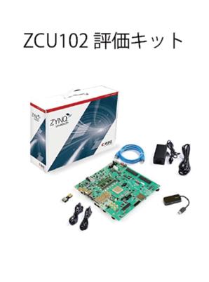 EK-U1-ZCU102-G-J
