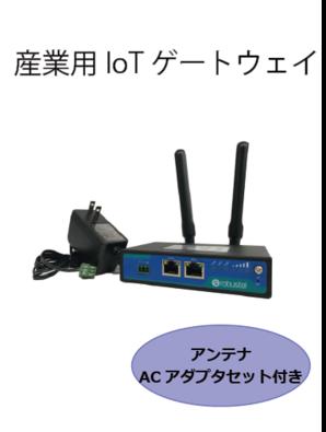 R2000-4L-KIT